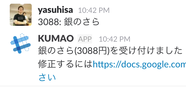 f:id:syou6162:20170320211958p:plain