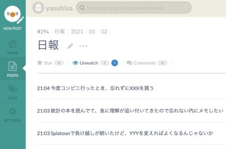 f:id:syou6162:20210102210641p:plain