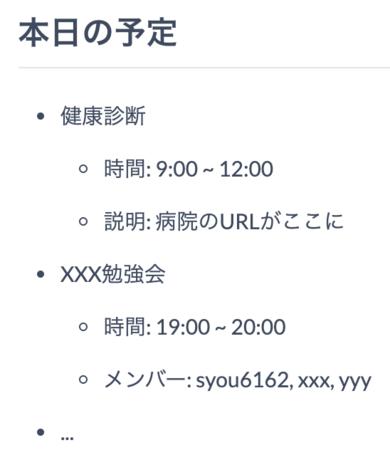 f:id:syou6162:20210312110843p:plain