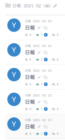 f:id:syou6162:20210312212345p:plain