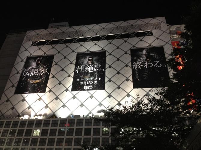 f:id:syouchikusyouchiku:20120724234148j:image:w360