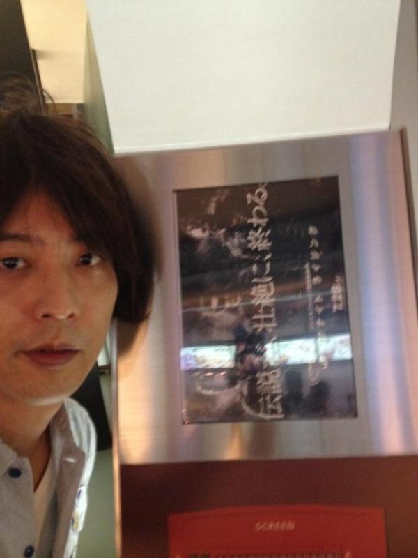f:id:syouchikusyouchiku:20120821000740j:image