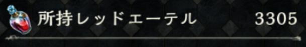 f:id:syougaku_1000:20170409144406p:plain