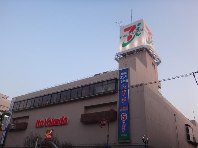 綱島 イトーヨーカドー