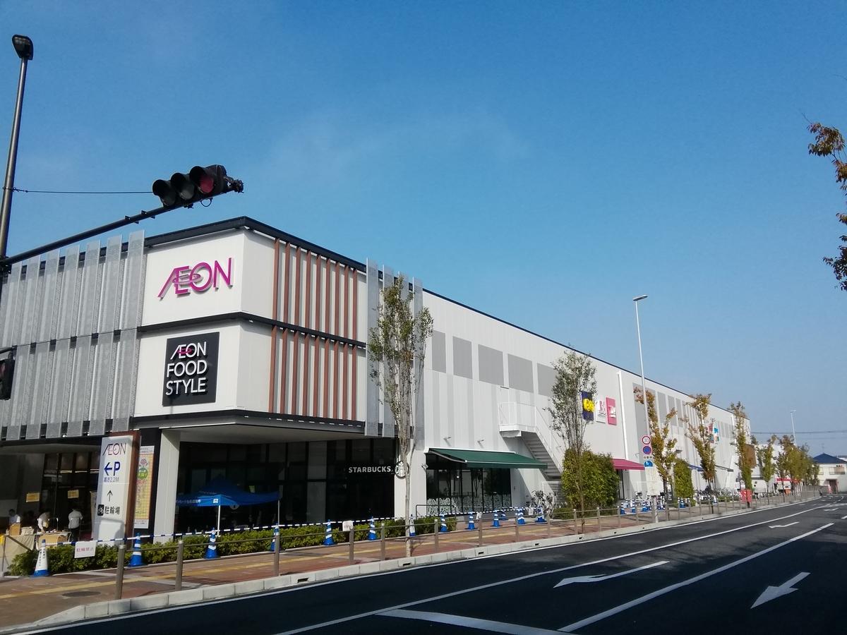 ショッピング イオン センター 藤井寺
