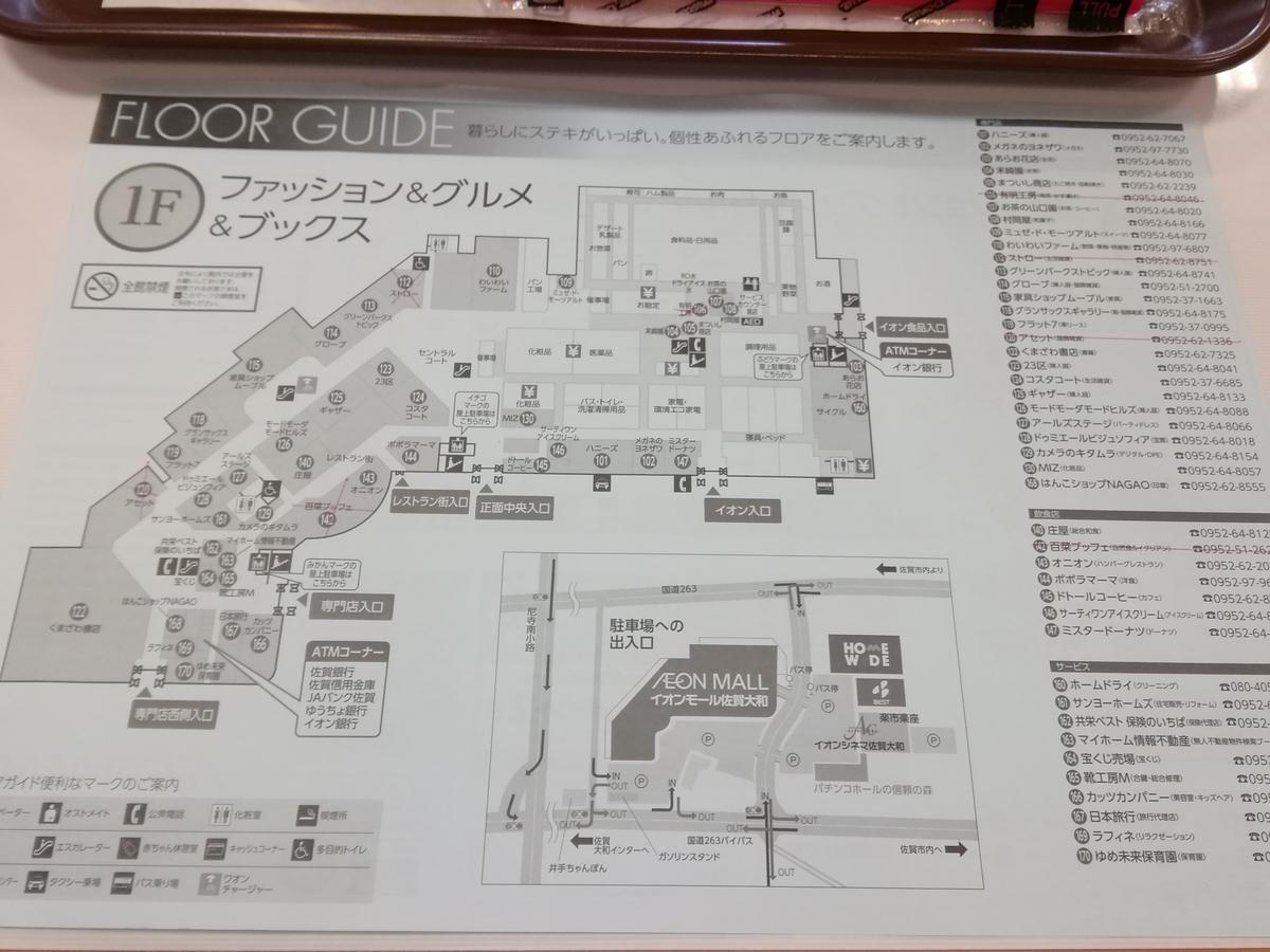 f:id:syougyoushisetsu:20200920201226j:plain