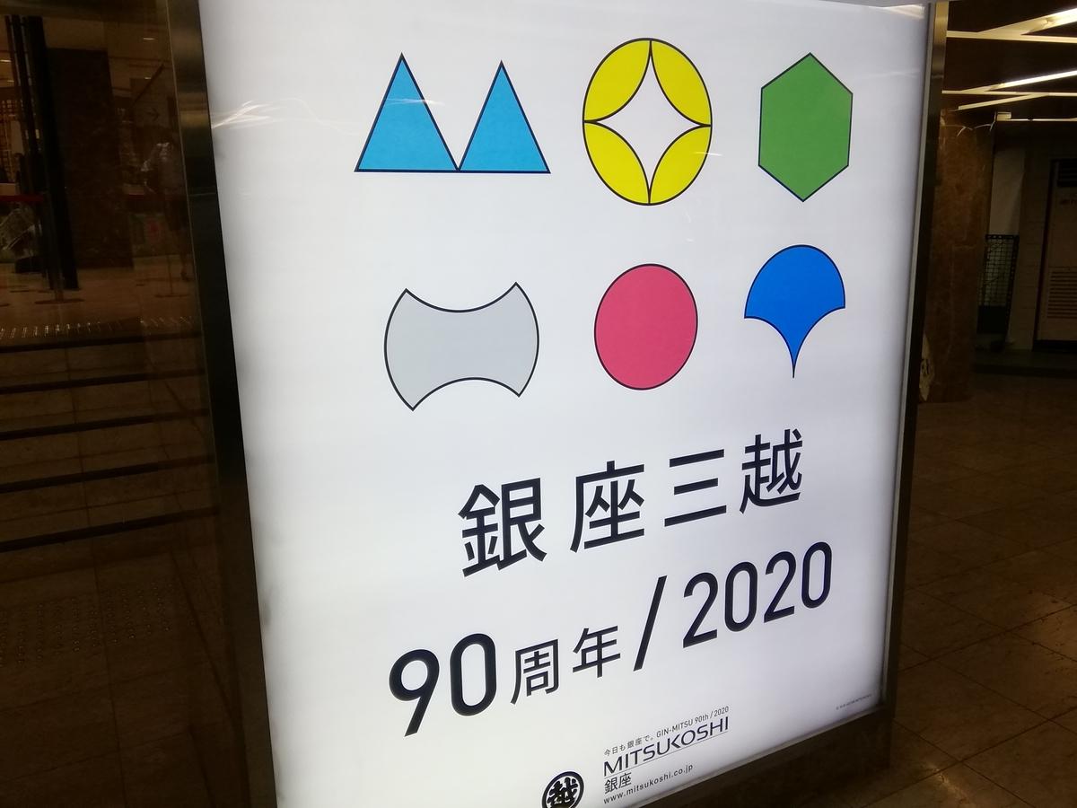f:id:syougyoushisetsu:20201004191211j:plain
