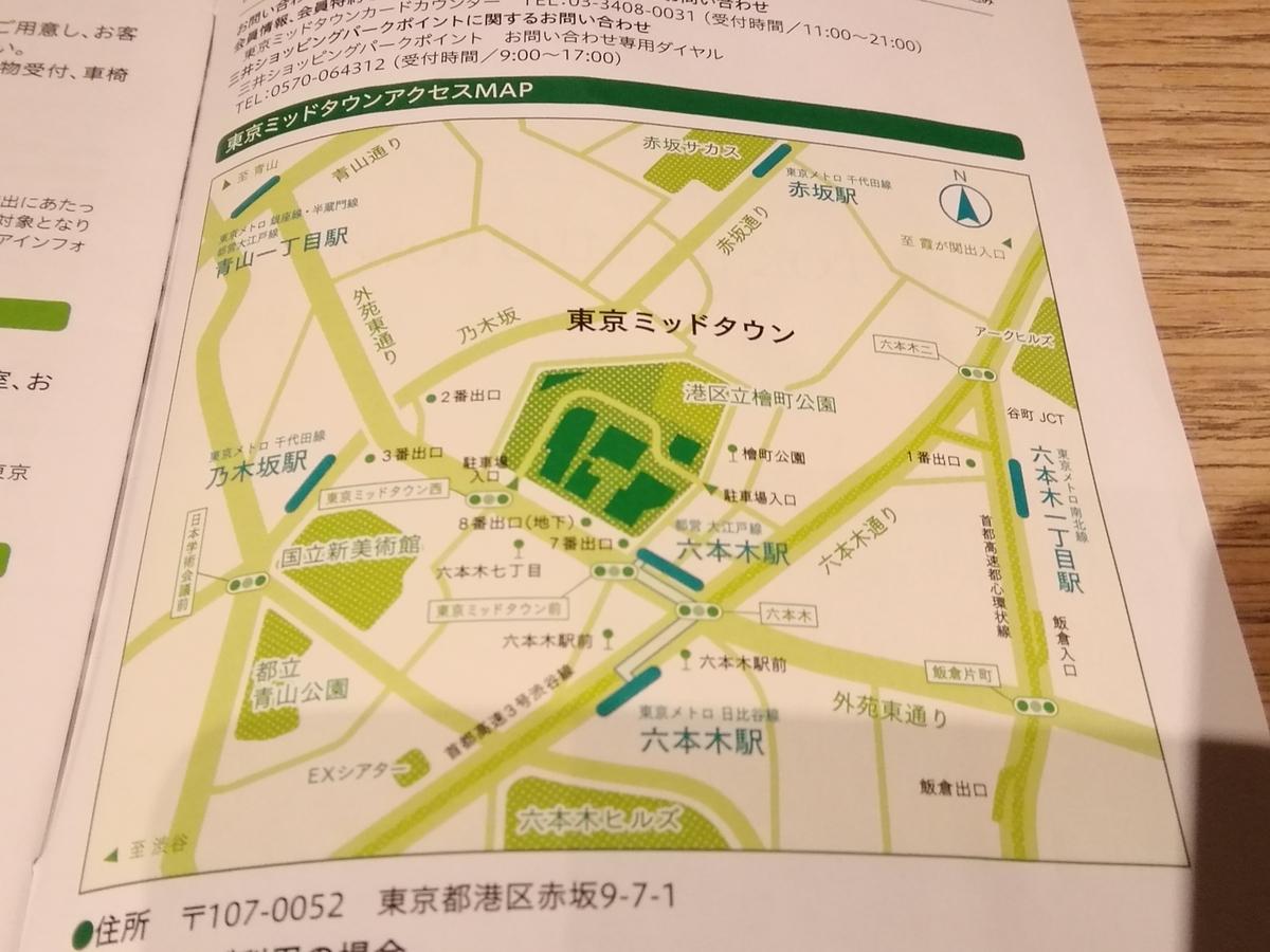 f:id:syougyoushisetsu:20201210002532j:plain