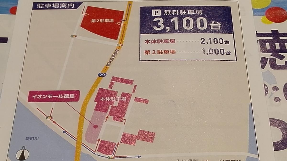 f:id:syougyoushisetsu:20210218103200j:plain
