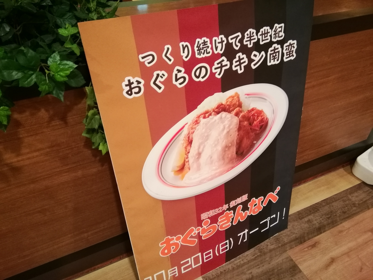 f:id:syougyoushisetsu:20210418204135j:plain