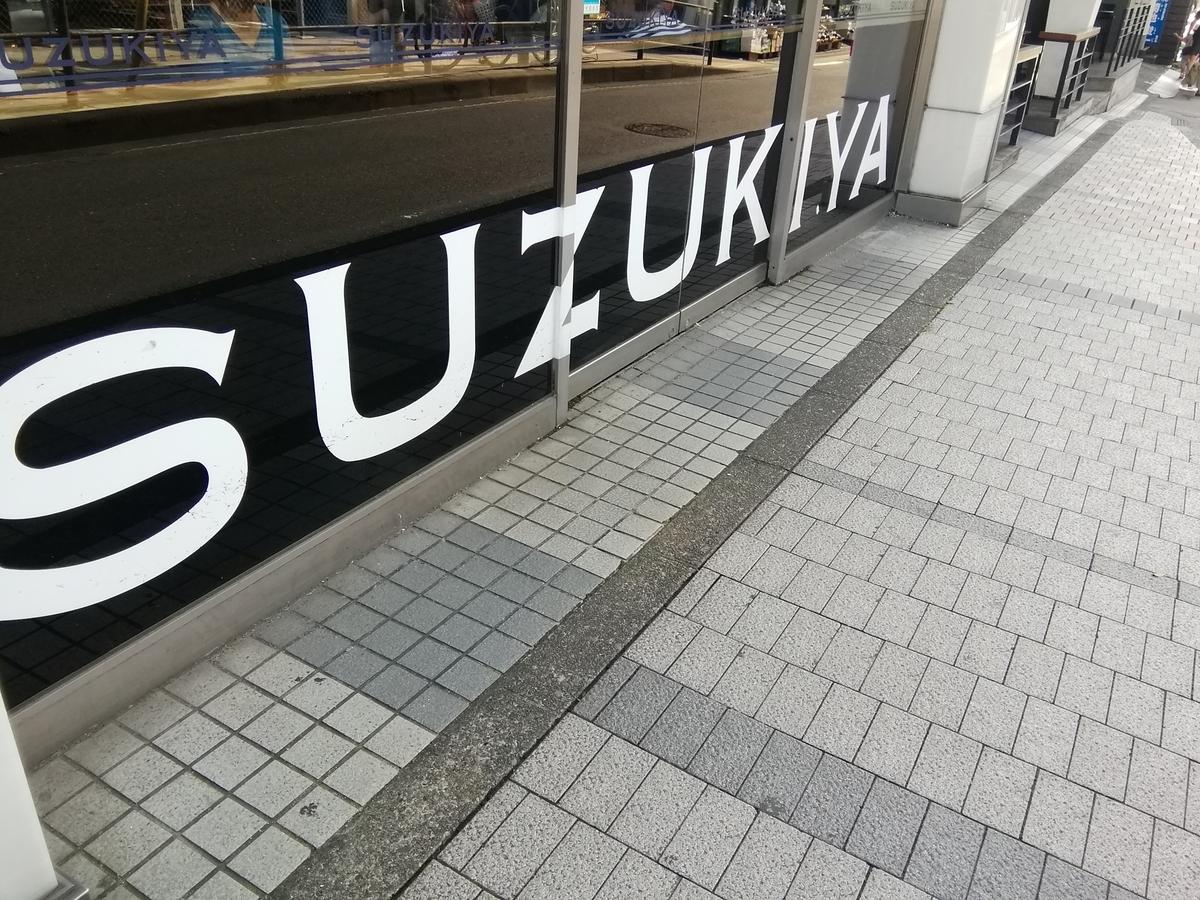 f:id:syougyoushisetsu:20210521211520j:plain