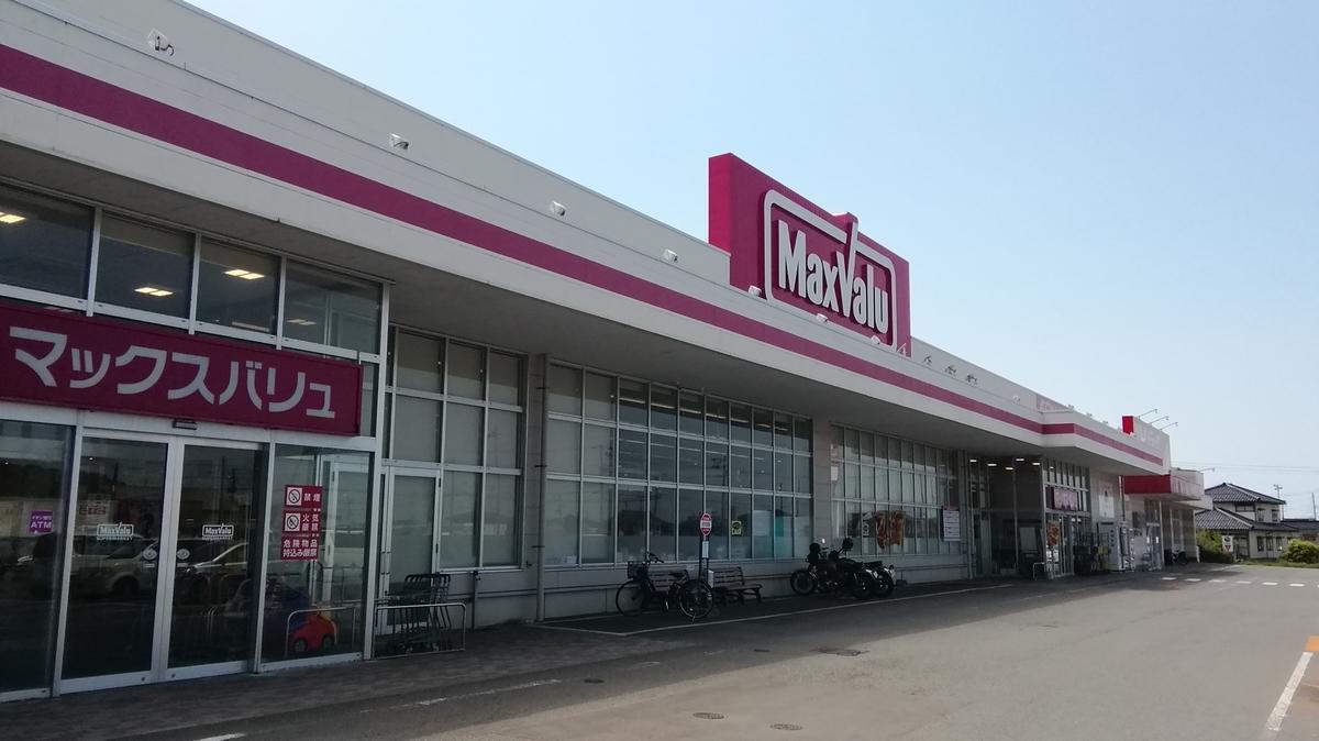 f:id:syougyoushisetsu:20210524233613j:plain
