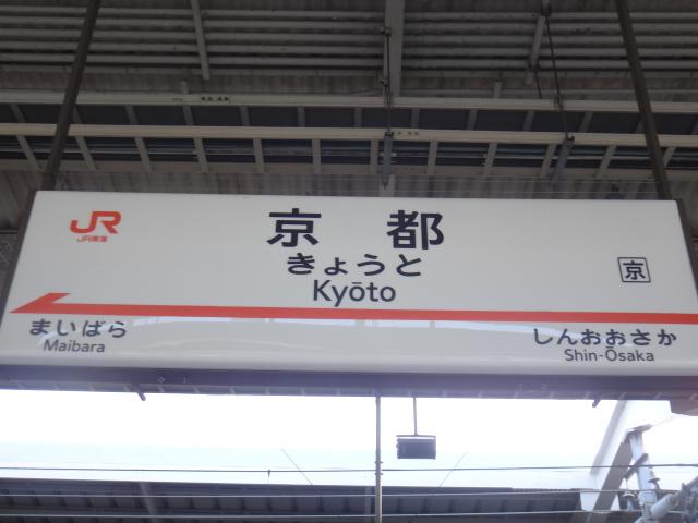 f:id:syougyoushisetsu:20210611231919j:plain
