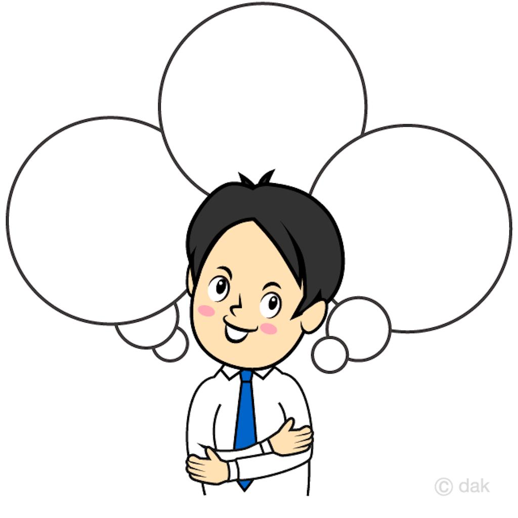 f:id:syouhei_nakamura:20200407222908p:image
