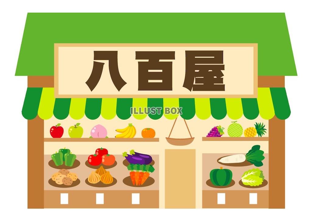 f:id:syouhei_nakamura:20200410141852j:image