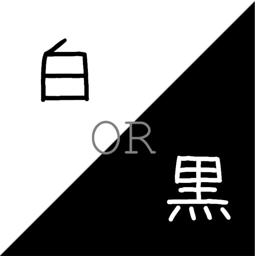f:id:syouhei_nakamura:20200420202105j:image