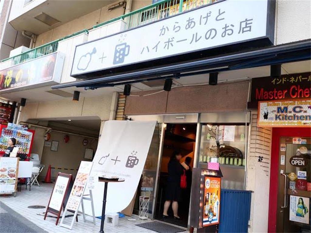 f:id:syouhei_nakamura:20200423102353j:image