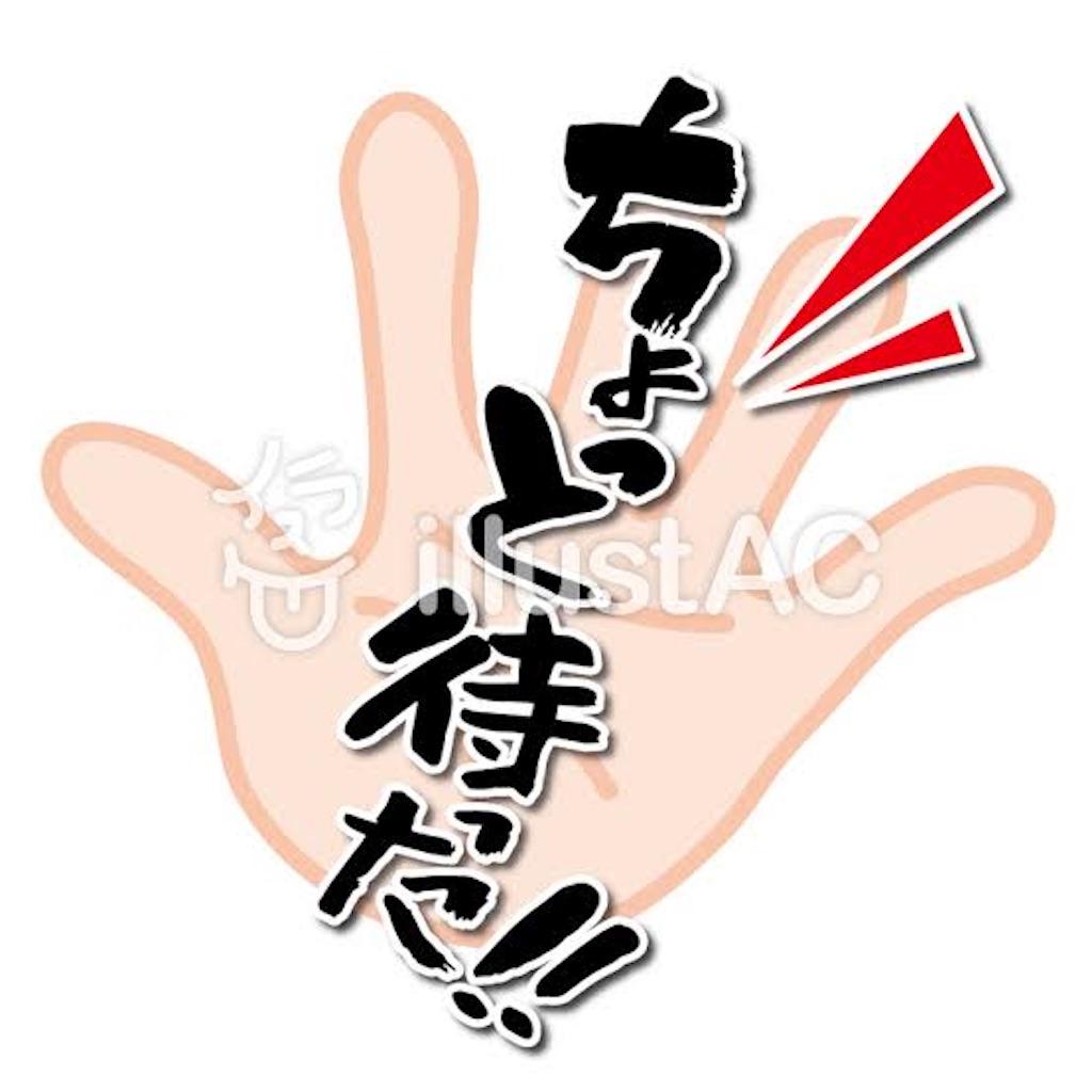 f:id:syouhei_nakamura:20200423200339j:image