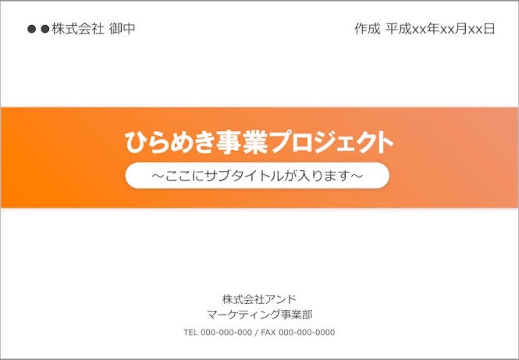 f:id:syouhei_nakamura:20200426212338j:image
