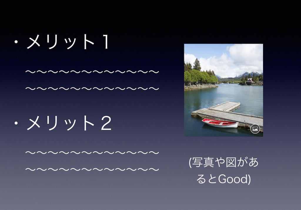 f:id:syouhei_nakamura:20200426223114p:image