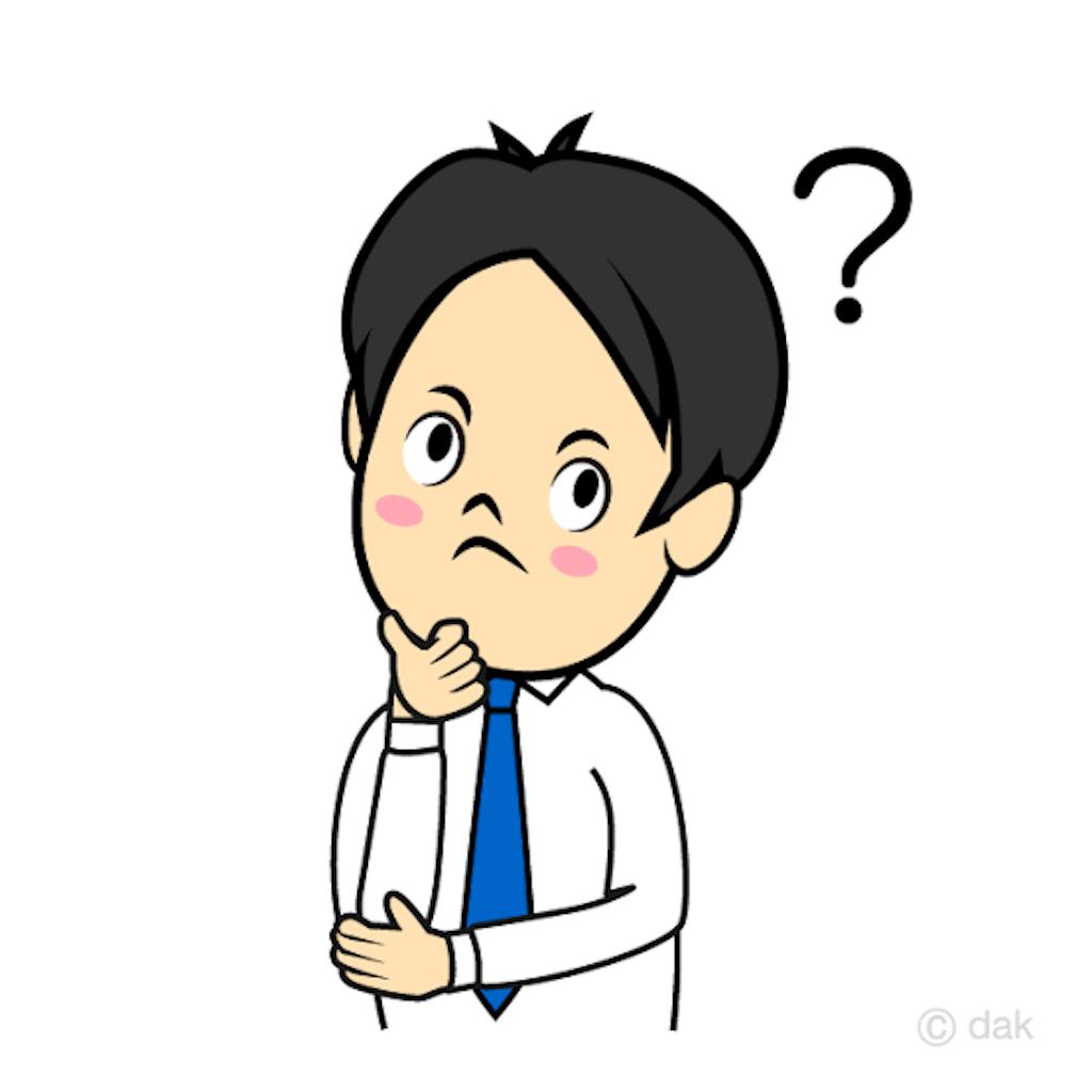 f:id:syouhei_nakamura:20200426225519p:image