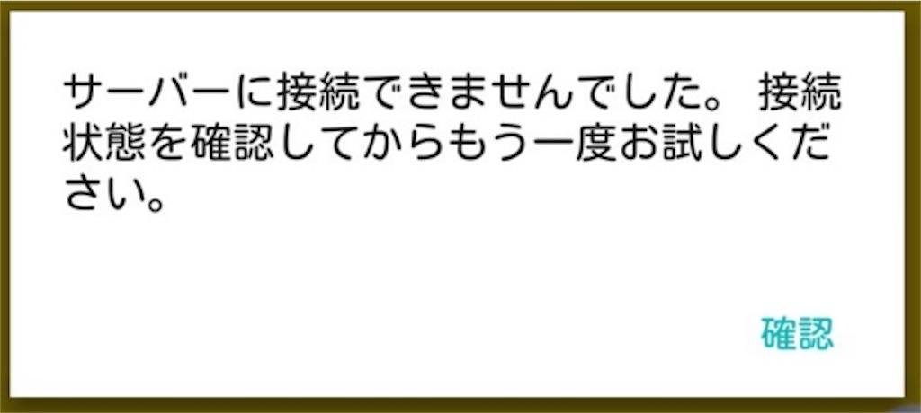 f:id:syouhei_nakamura:20200428181107j:image