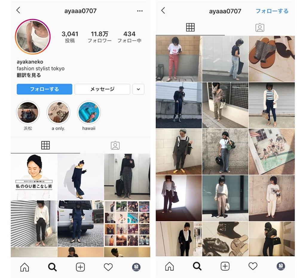 f:id:syouhei_nakamura:20200429213629j:image