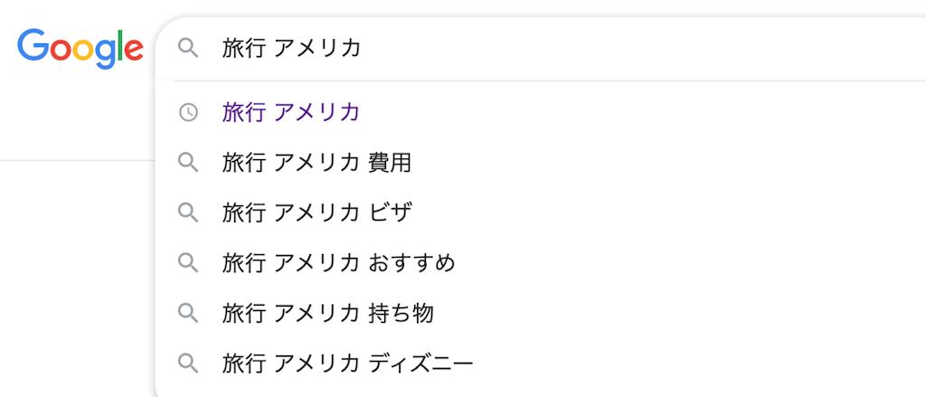 f:id:syouhei_nakamura:20200430121344p:image