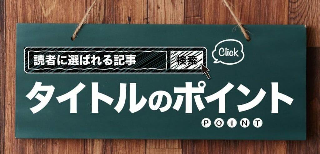 f:id:syouhei_nakamura:20200430123150j:image
