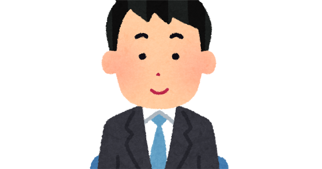 f:id:syouhei_nakamura:20200504213447p:image