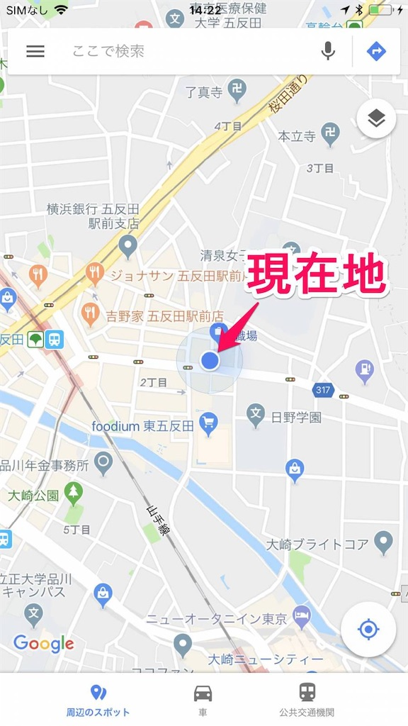 f:id:syouhei_nakamura:20200507095144j:image