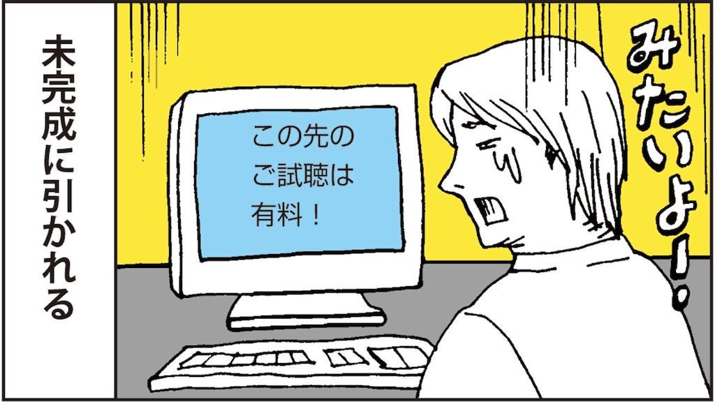 f:id:syouhei_nakamura:20200515025310j:image