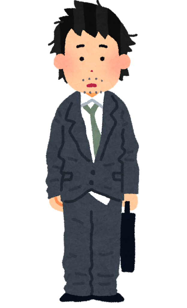 f:id:syouhei_nakamura:20200515181646p:image