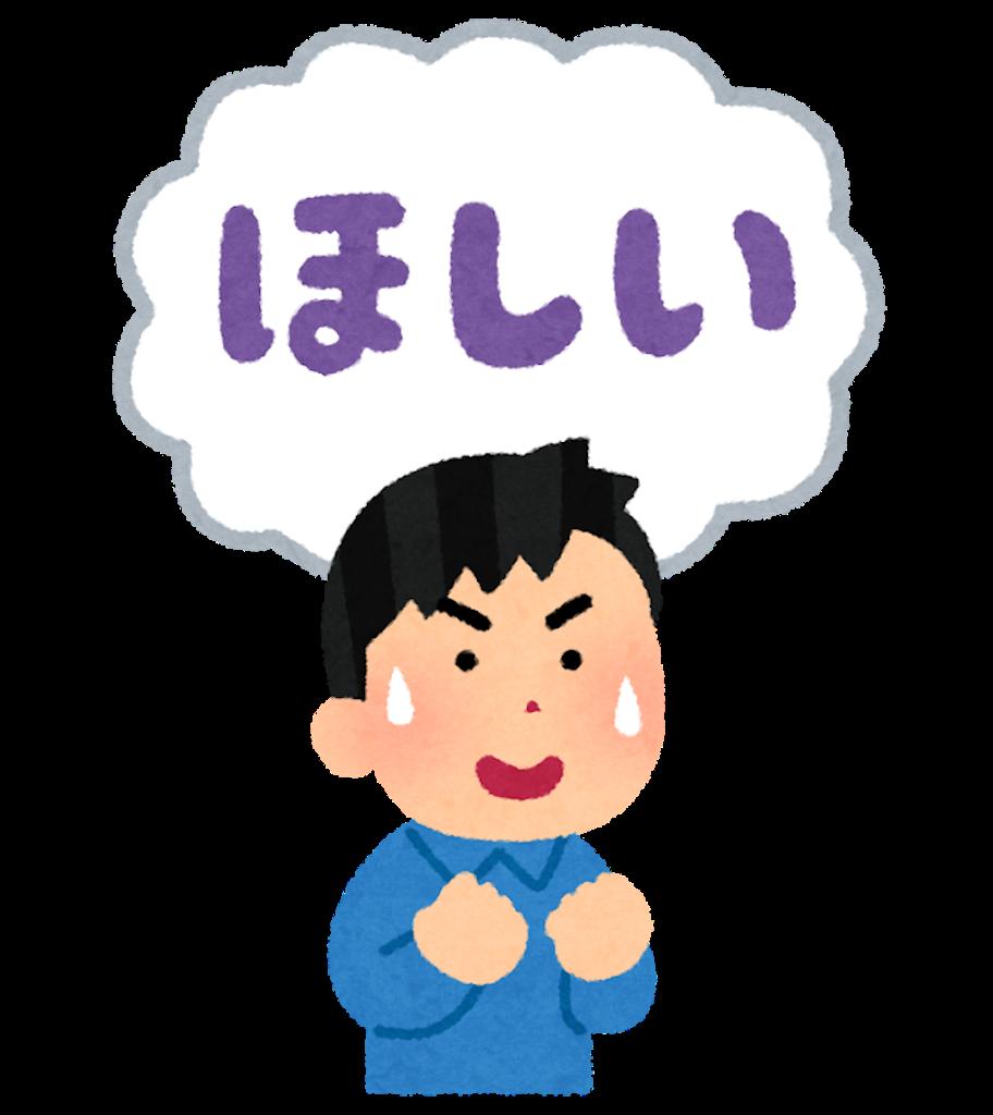 f:id:syouhei_nakamura:20200520173054p:image