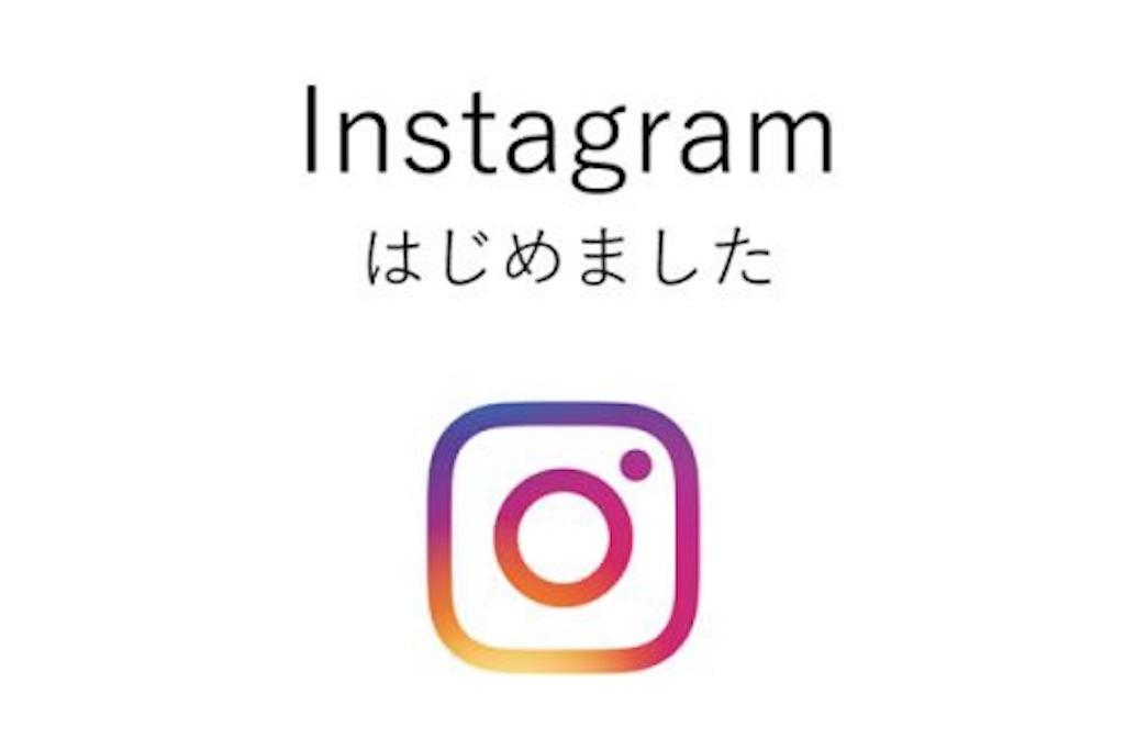 f:id:syouhei_nakamura:20200523164728j:image