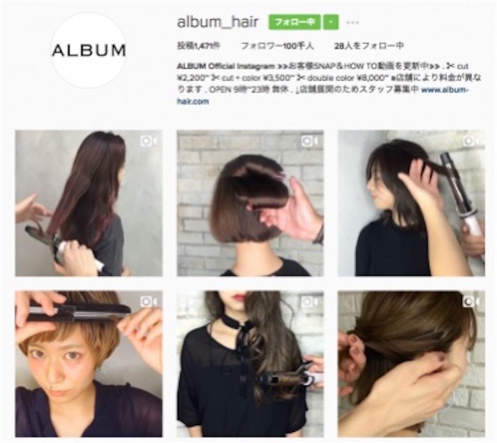 f:id:syouhei_nakamura:20200523164942j:image