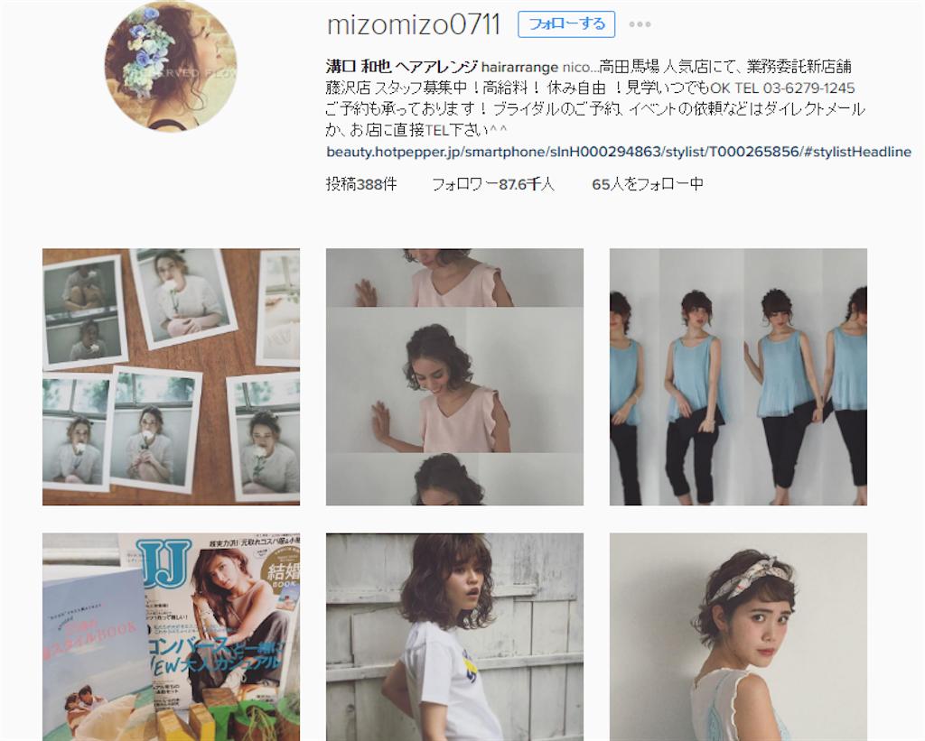 f:id:syouhei_nakamura:20200523165722p:image