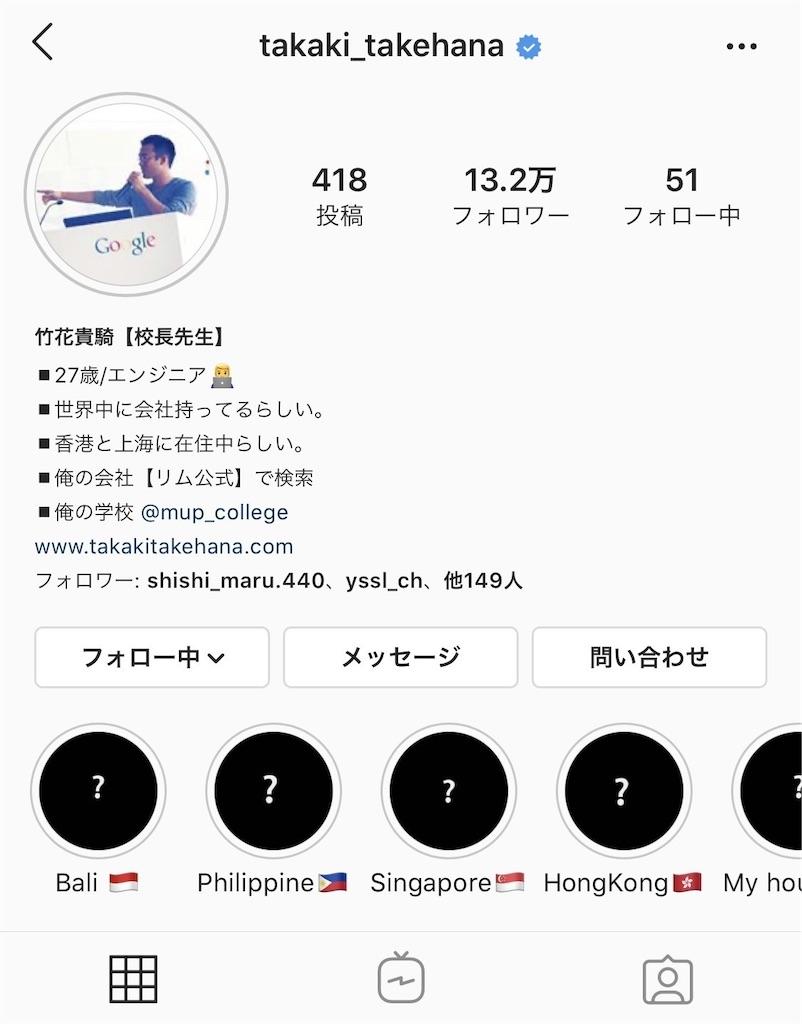 f:id:syouhei_nakamura:20200524004609j:image