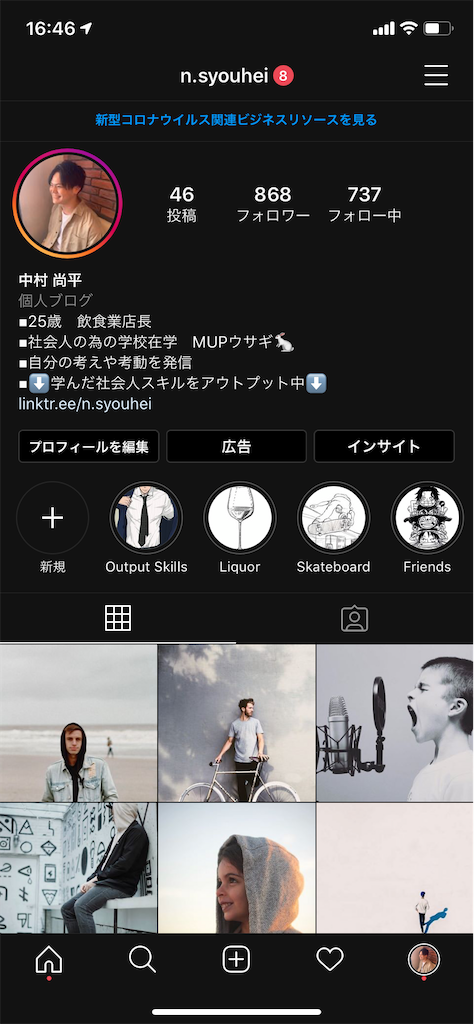f:id:syouhei_nakamura:20200524164758p:image