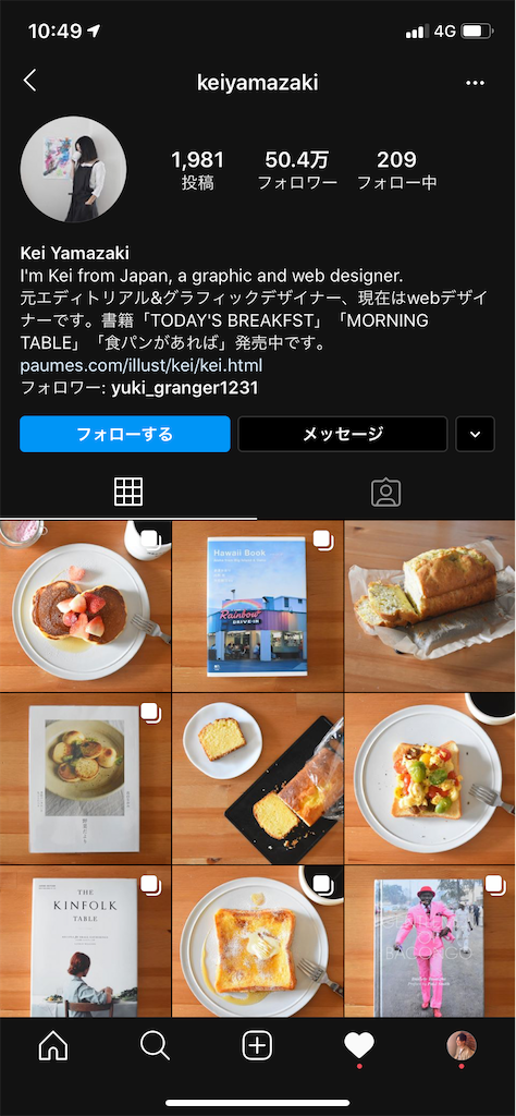 f:id:syouhei_nakamura:20200525112734p:image