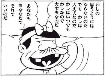 f:id:syouinsakamoto:20181029133803j:plain