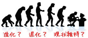 f:id:syouji1985:20170807070146j:plain