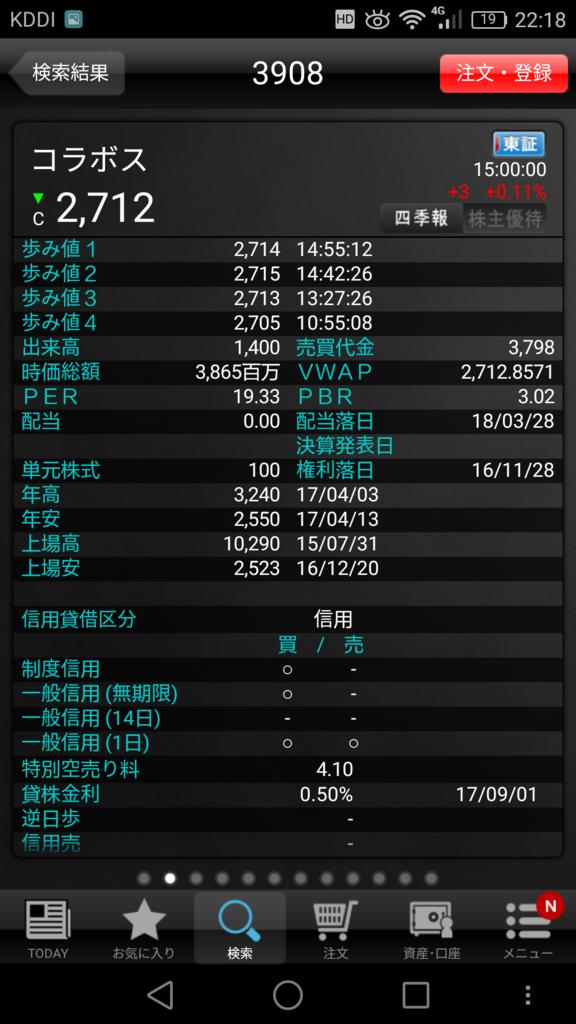 f:id:syouji1985:20170901221943p:plain