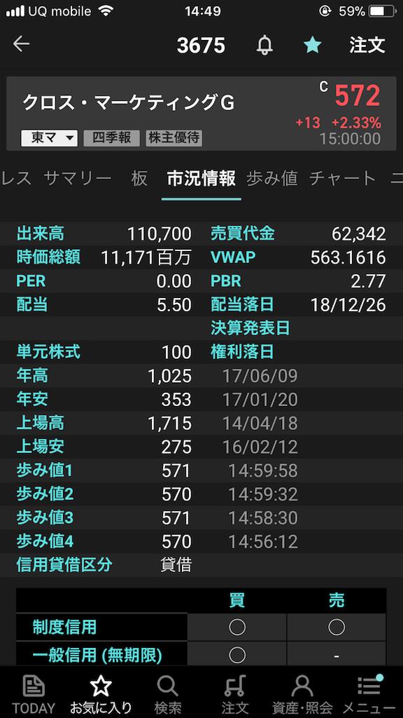 f:id:syouji1985:20180120190155p:image