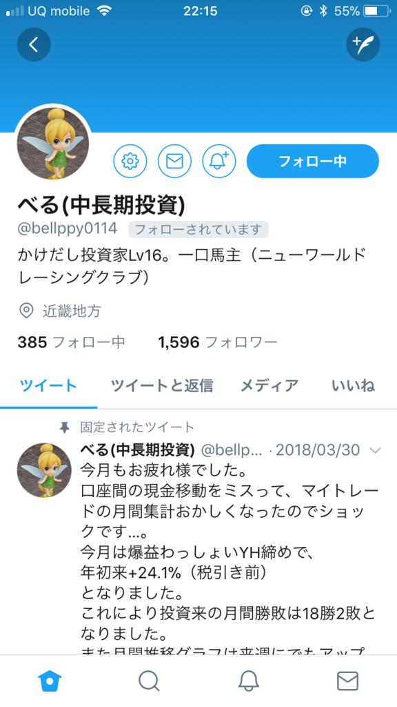 f:id:syouji1985:20180406225040p:plain