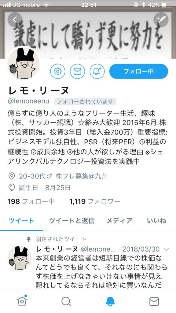 f:id:syouji1985:20180406225142p:plain