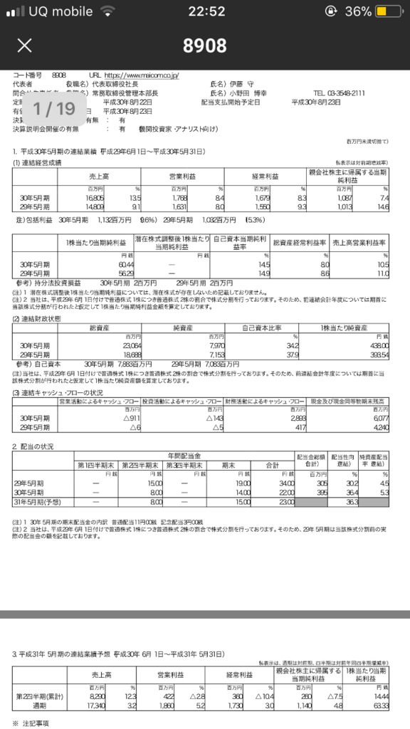 f:id:syouji1985:20180711225334p:plain