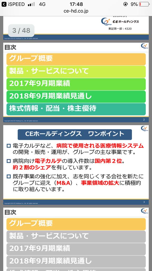 f:id:syouji1985:20181029181500p:plain