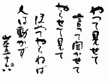 f:id:syoukai-itinosuke:20200905102938j:plain