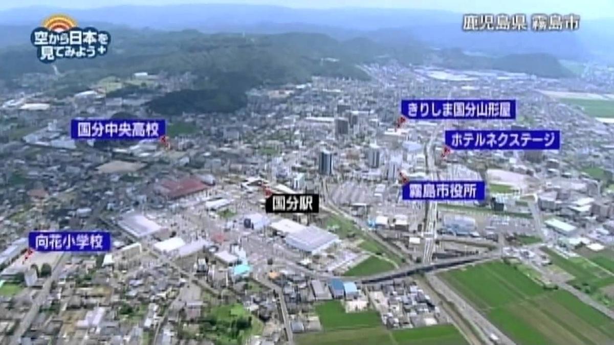 f:id:syoukai-itinosuke:20201124143430j:plain